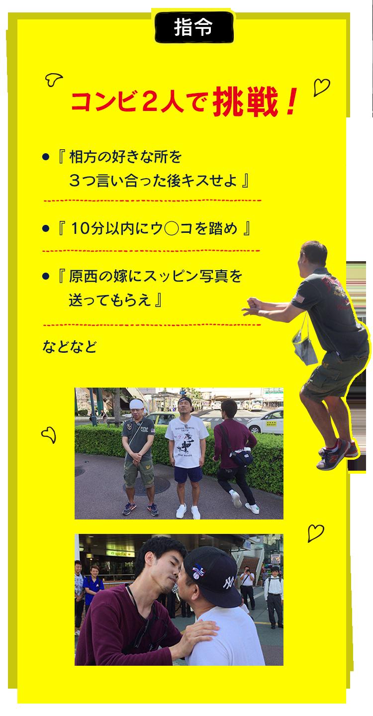 吉本超合金F 2017   TVO テレビ大阪