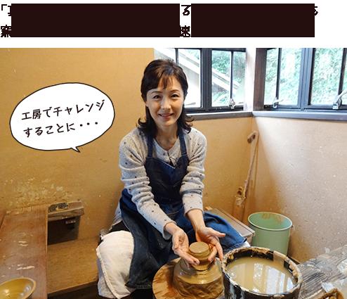 「真っ白い器で料理を引き立てる」と教えていただいた窯元の器、「一真釜」さんへ早速
