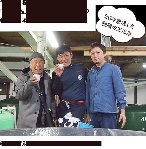 そして、福岡最古の酒造!「大賀酒造」さんへ、酒蔵ならではの秘蔵の日本酒をいただきます!お酒とグルメの旅は、まだまだ続きます。
