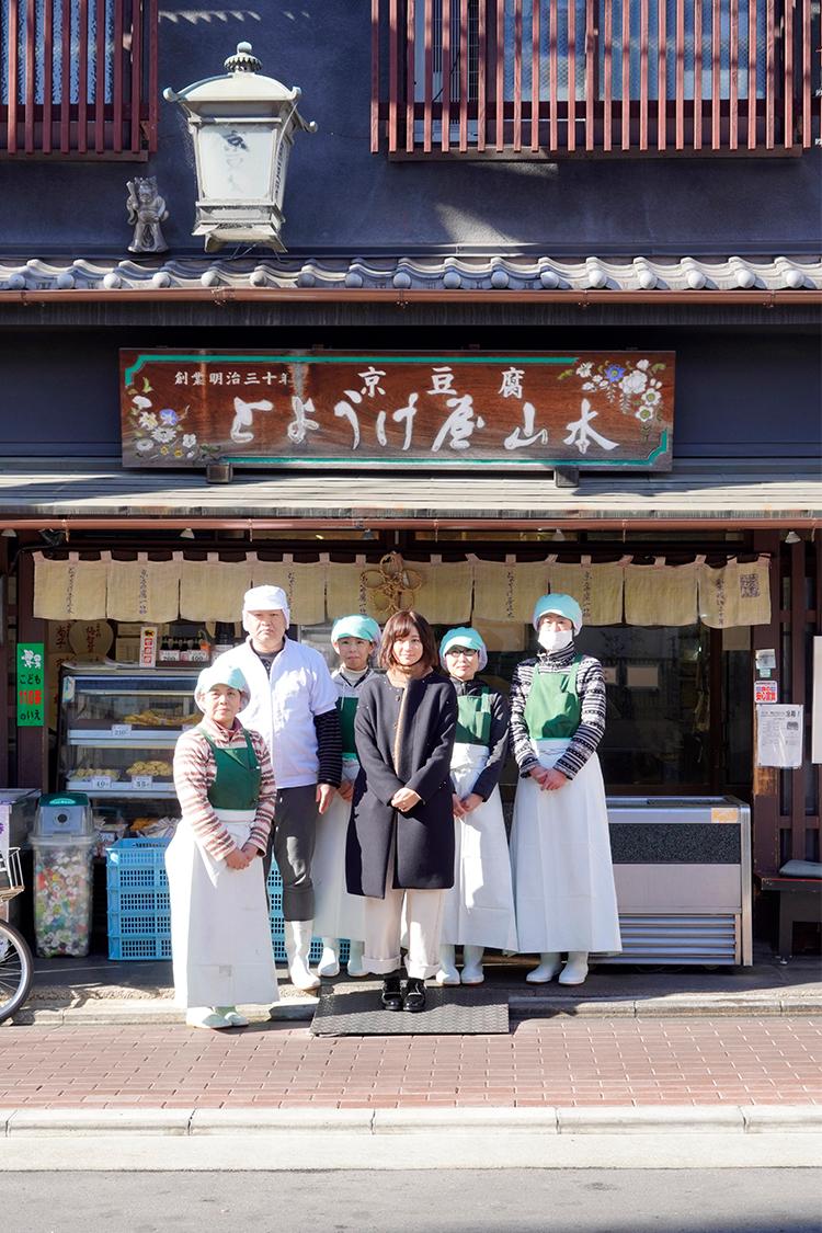 みた ちょこっと で に 京都 住ん