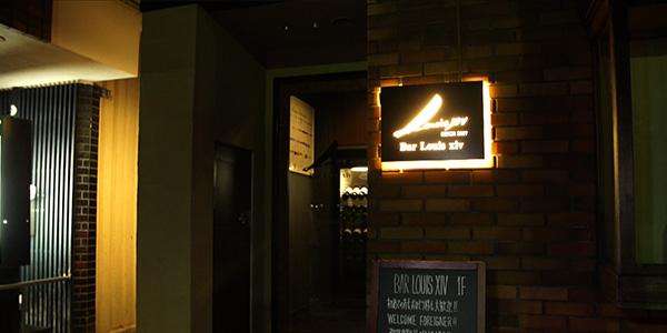 Bar Louis  xiv