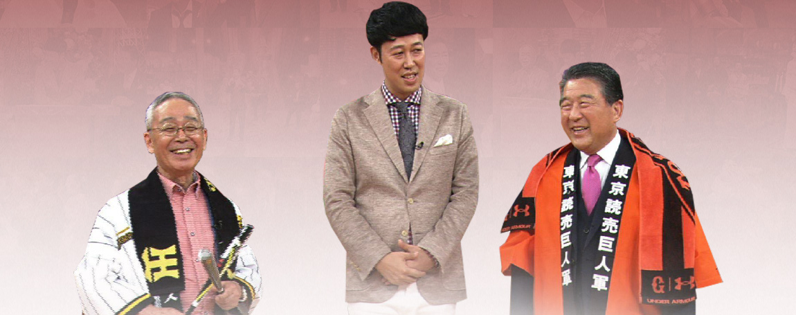 【大阪ゲスト】大月みやこ、田川寿美、徳永ゆうき、中条きよし、中村泰士