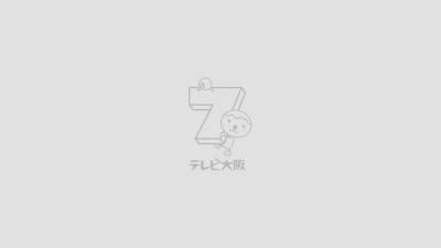 OSAKA LOVER 大阪人の新常識