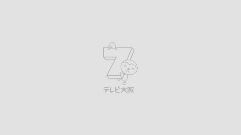 TVO テレビ大阪 | 情報・ドキュ...