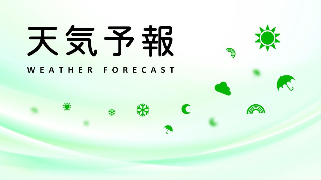 天気予報 15日