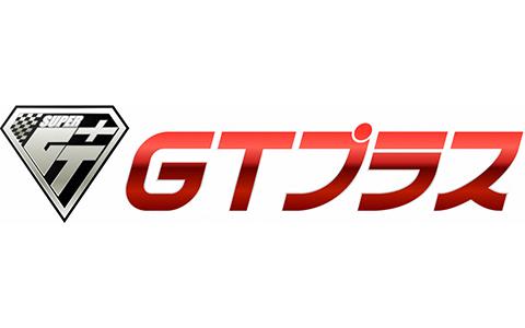 SUPER GT+