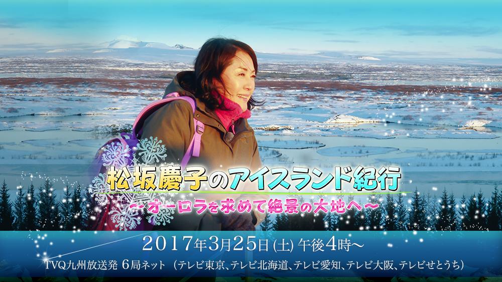 Tv アイス ランド ARCJ 日本アイン・ランド協会