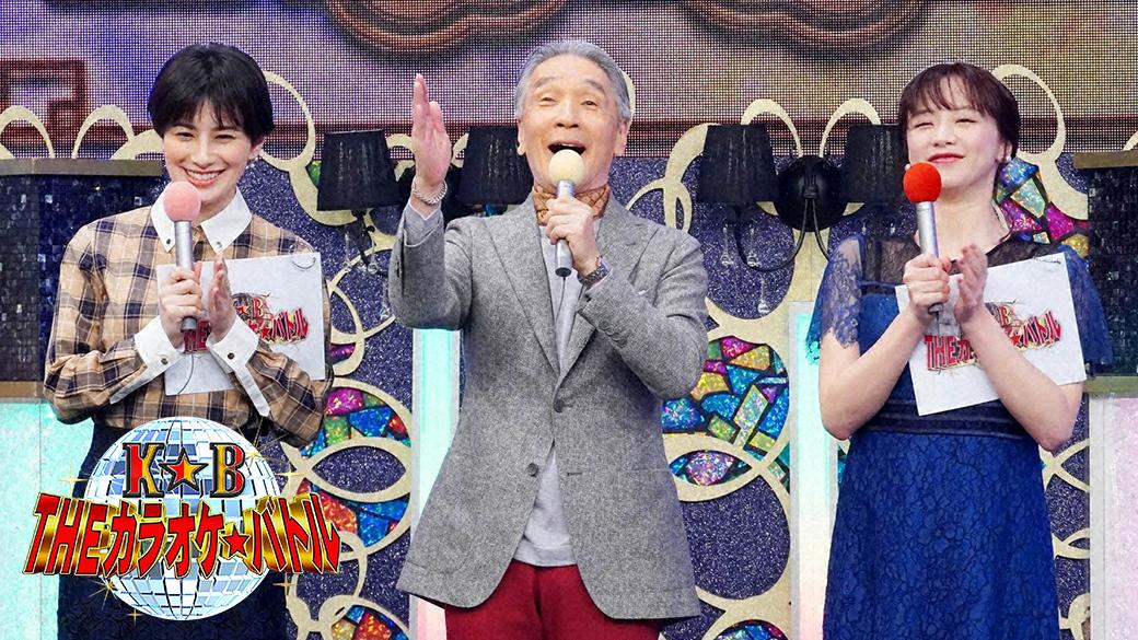 THEカラオケ☆バトル<芸能界隠れ歌うま王決定戦Part2> | TVO テレビ大阪